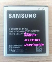 แบตเตอรี่ซัมซุง Galaxy J2 Pro (Samsung)