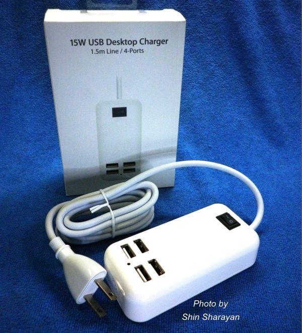 ชุดชาร์จ USB แบบ 4 พอร์ต ขนาด 15W สายยาว 1.5 เมตร