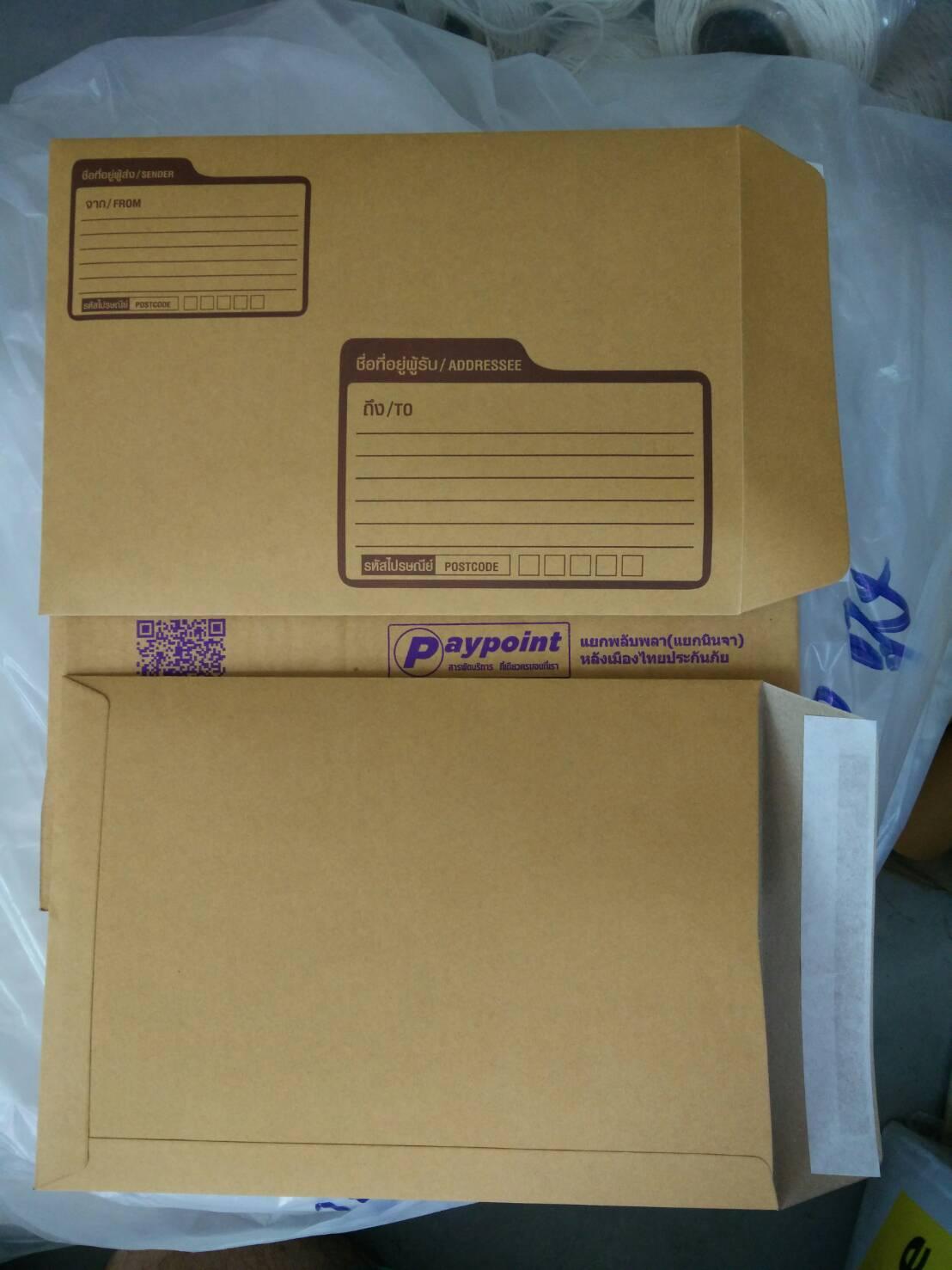 ซองเอกสาร สีน้ำตาล มีจ่าหน้า (ครึ่ง A4 /ซิลิโคน) ขนาด 7 x 10 นิ้ว (50 ใบ/แพ็ค)