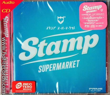 CD แสตมป์ - supermarket