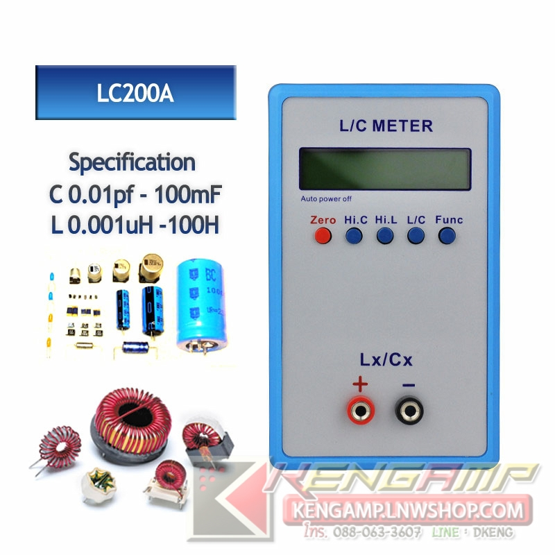 L/C Digital Meter วัดค่า L และ C ได้สูงกว่า Meter สำเร็จทั่วไป