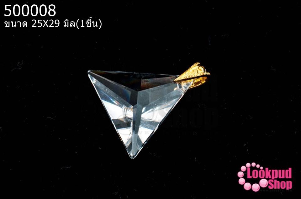 จี้คริสตัลSwarovkiCrystal สามเหลี่ยม สีขาวใส 25X29มิล(1ชิ้น)