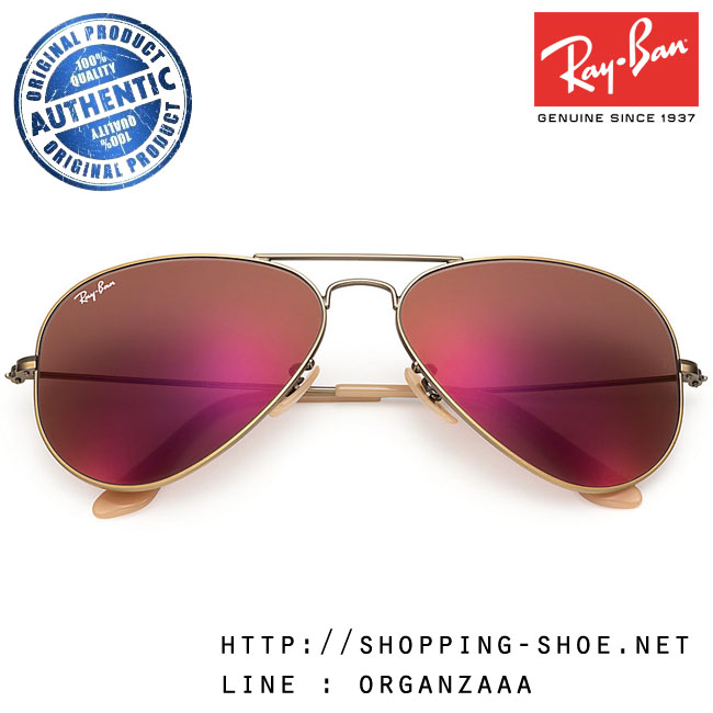 RayBan - RB3025 167/2K Aviator Red Mirror Lens, 58 mm.