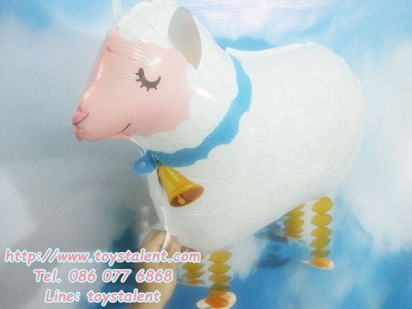 Sheep Walking Balloons - แกะบอลลูน / Item No. TL-K026