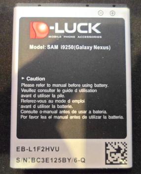แบตเตอรี่ ซัมซุง Galaxy Nexus (i9250)