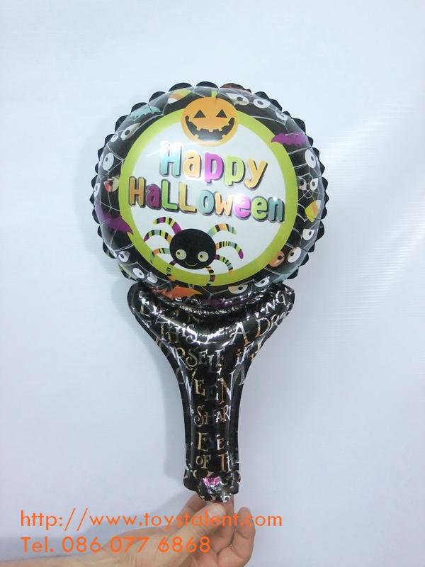 บอลลูนเป่าลม ลาย Halloween / Item No. TL-M020 / Promotion Buy 1 get 1 (สินค้ามีจำนวนจำกัดนะคะ)