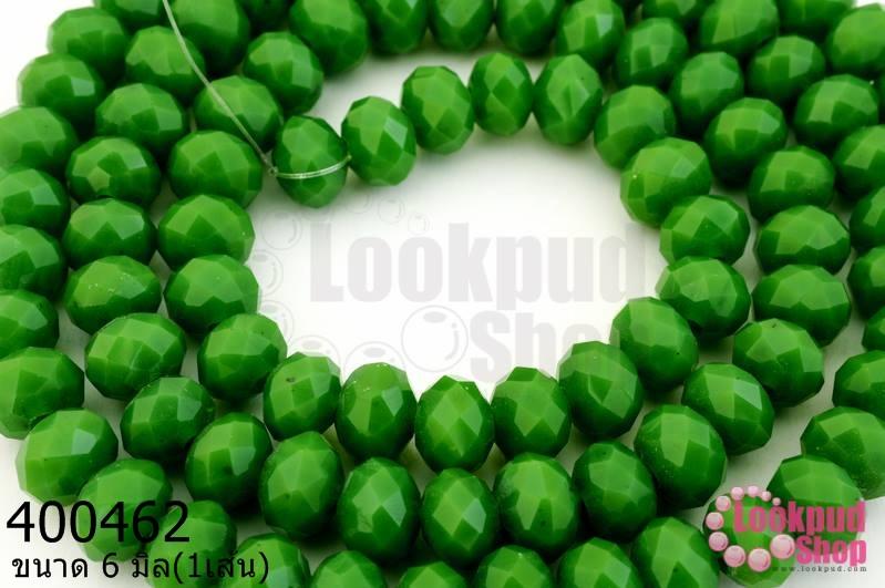 คริสตัลจีน ทรงซาลาเปา สีเขียวเข้มขุ่น 6มิล(1เส้น)