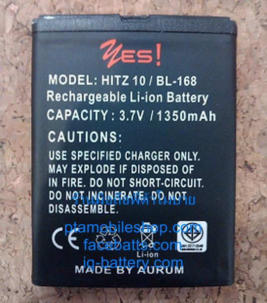 แบตเตอรี่ ไอโมบายHitz10 BL-168 (i-mobile Hitz10)