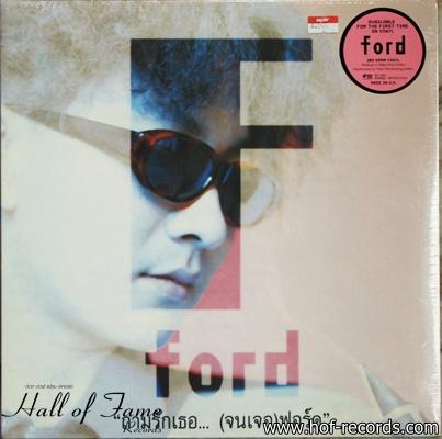 Ford ถามรักเธอ (จนเจอ) ฟอร์ด New