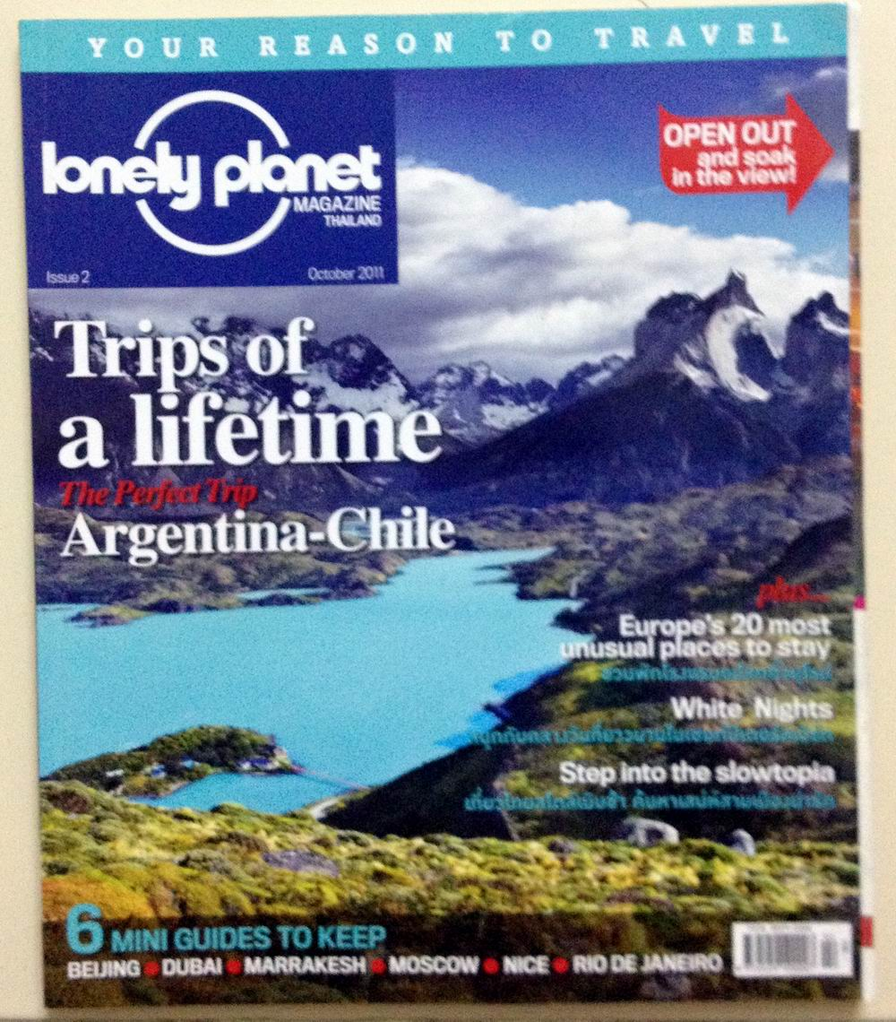 LONELY PLANET MAGAZINE vol. 1 no. 2 October 2011