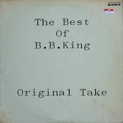 B.B. King - The Best Of B.B. King 1978 1Lp