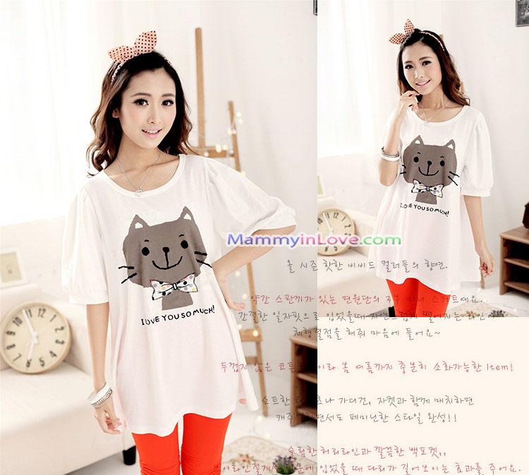 เสื้อคลุมท้องแขนสั้น ลายแมวยิ้มติดโบว์ Brown Cat : สีขาว รหัส SH189