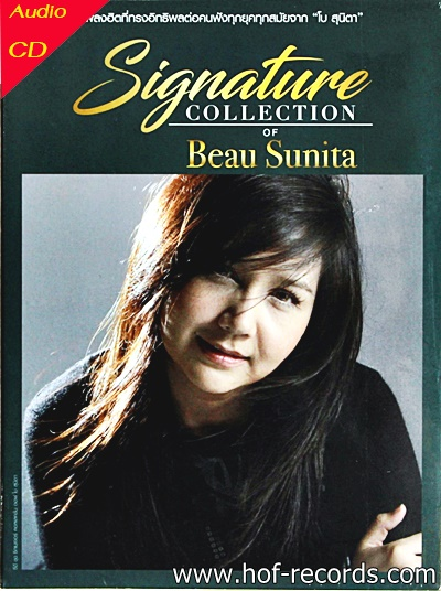 Cd โบ สุนิตา - Signature collection * new