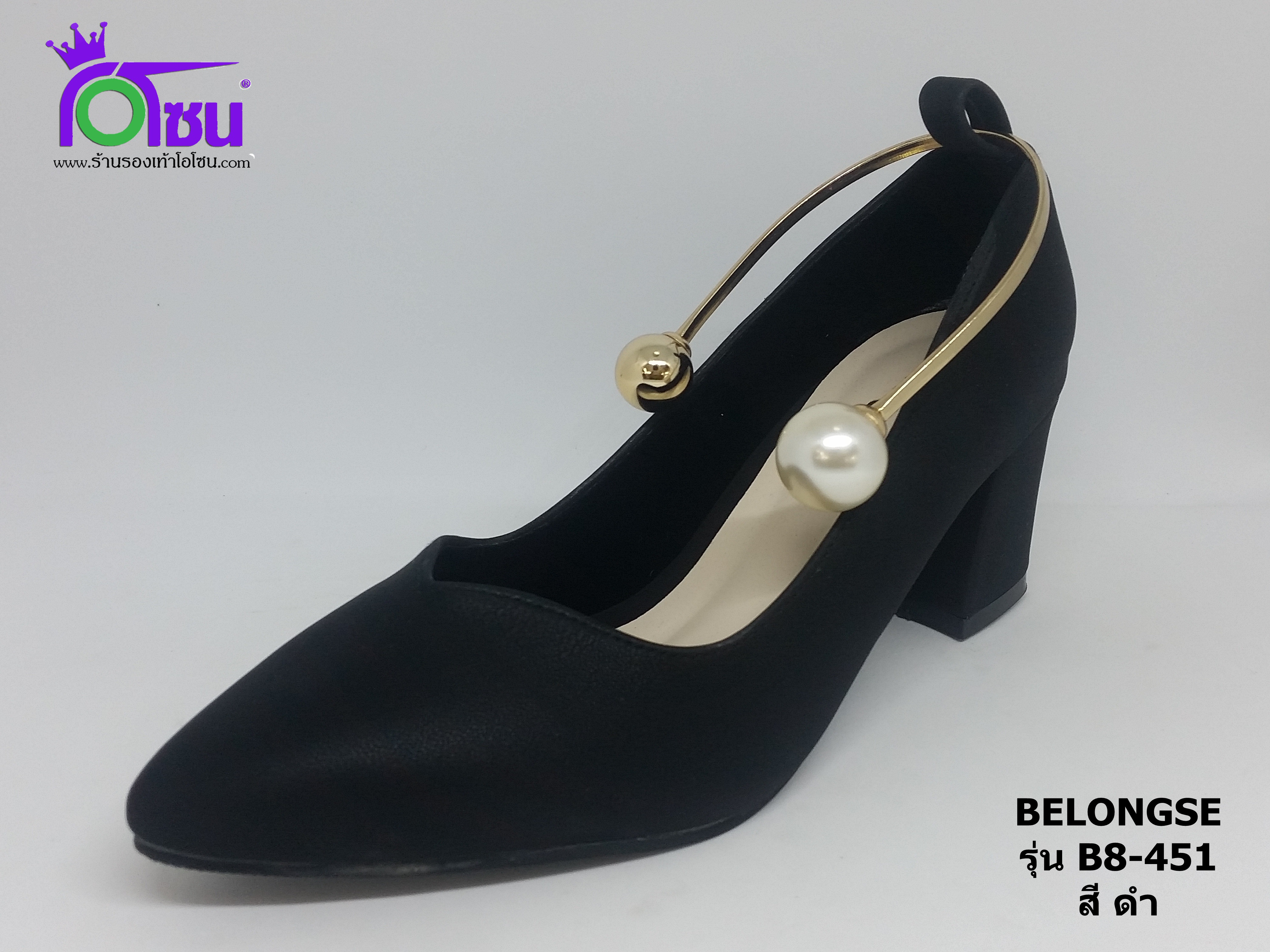 Belongse บีลองเซ่ รหัส B8-451 สีดำ เบอร์ 36-40