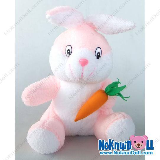 ตุ๊กตา กระต่ายนั่งถือแครอท ผ้าขนหนู เล็ก-11นิ้ว