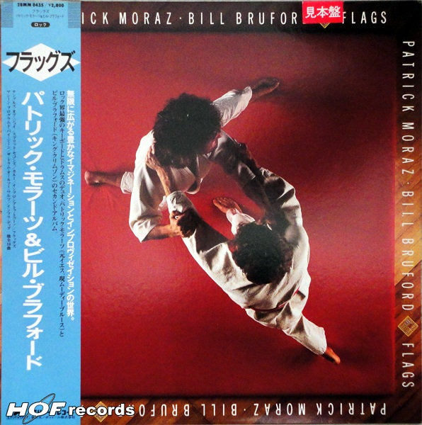 Patrick Moraz - Bill Bruford Flags