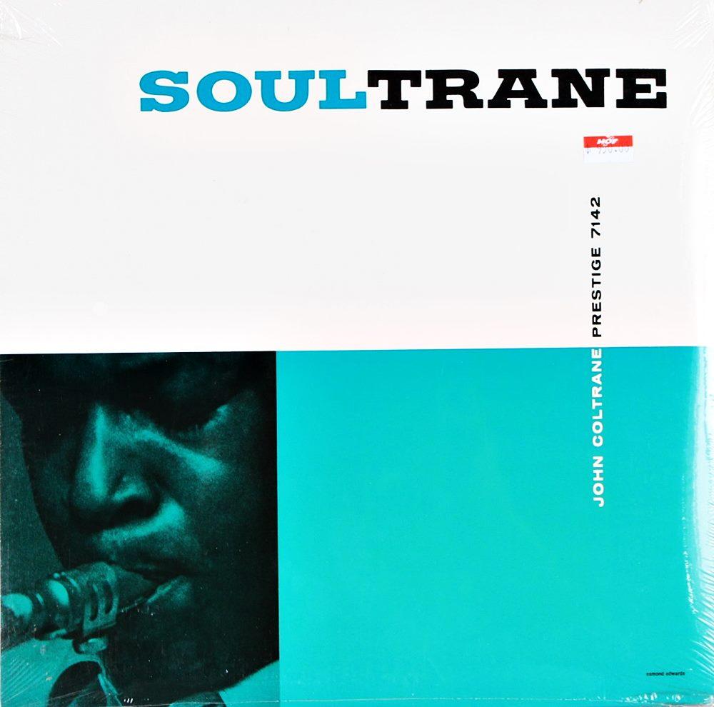 John Coltrane - Soultrane 1lp NEW