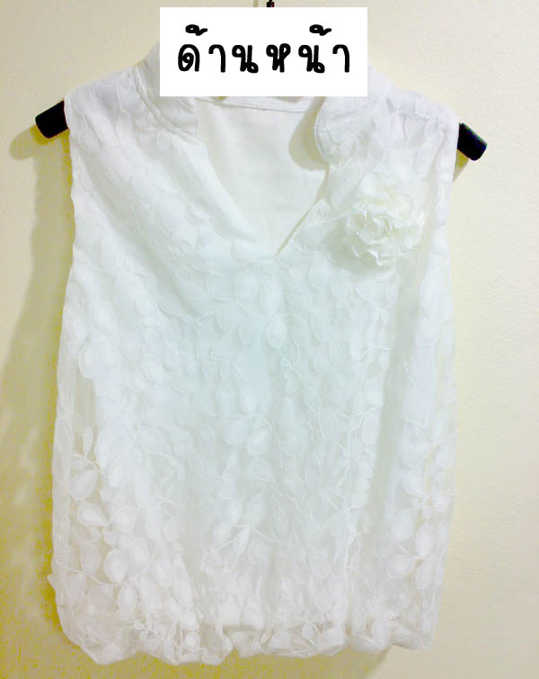 (หมดจ้า) เสื้อแขนกุดผ้าลูกไม้สีขาวเรียบหรู มีซับใน เอวจั้ม เนื้อผ้าคุณภาพดีมาก