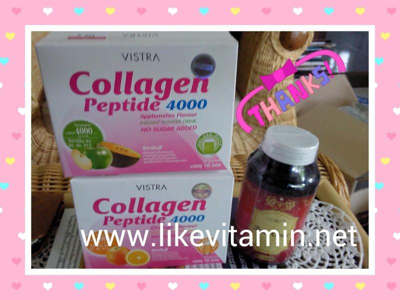 Vistra Collagen BetaCurve