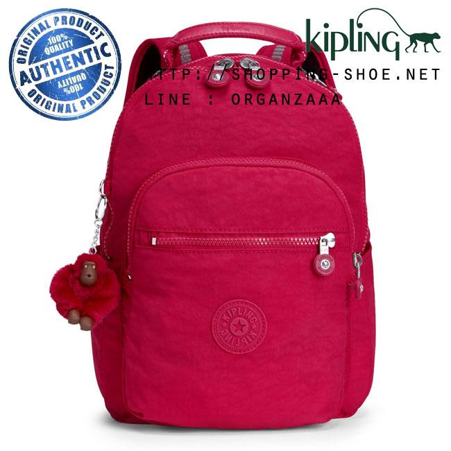 Kipling Seoul Go S Essential - True Pink (Belgium)