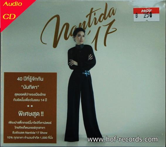 CD นันทิดา แก้วบัวสาย ชุด Nantida'17