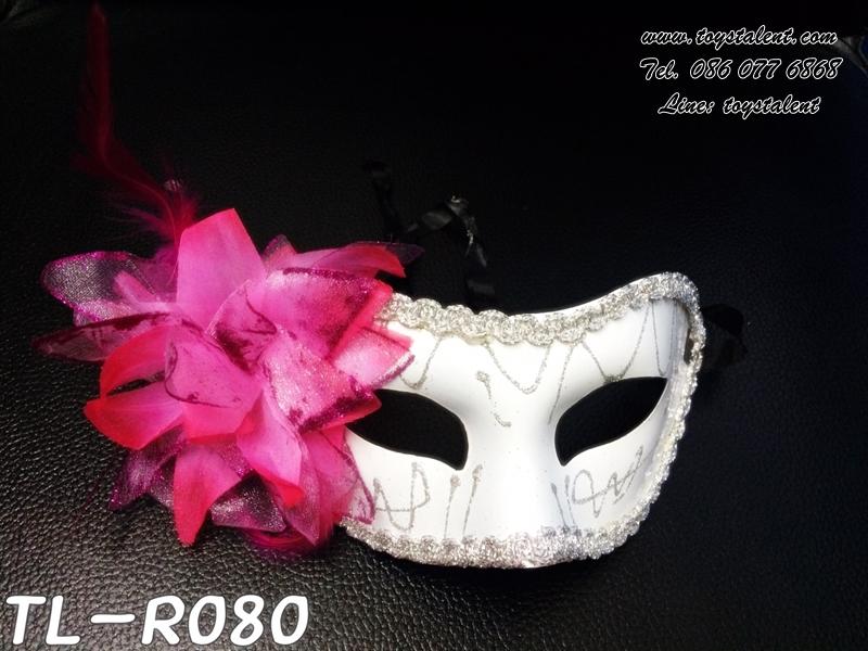 หน้ากากแฟนซี Fancy Party Mask /Item No. TL-R080
