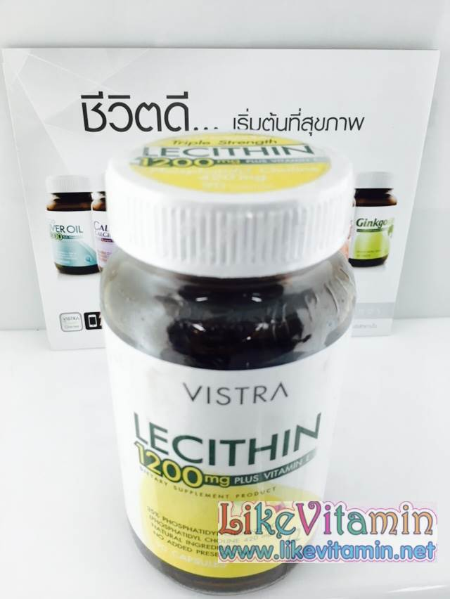 Vistra Lecithin วิสทร้า เลซิติน 90 เม็ด สูตรใหม่ บำรุงตับ ลดไขมันในเลือด บำรุงสมอง