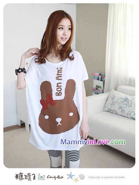 เสื้อคลุมท้องแขนสั้น ลายกระต่ายติดโบว์ : สีขาว รหัส SH016