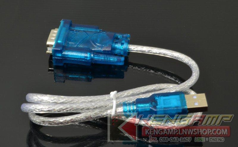 HL-340 (USB to serial cable (COM))