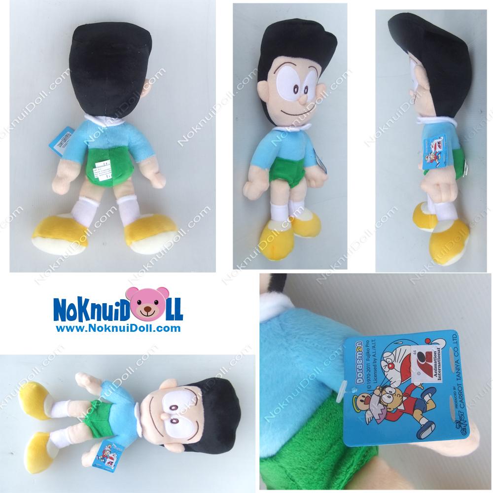 เพื่อนโดเรมอน ตุ๊กตา ซูนิโอะ M-14