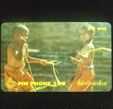 PIN PHONE ขี่ม้าก้านกล้วย