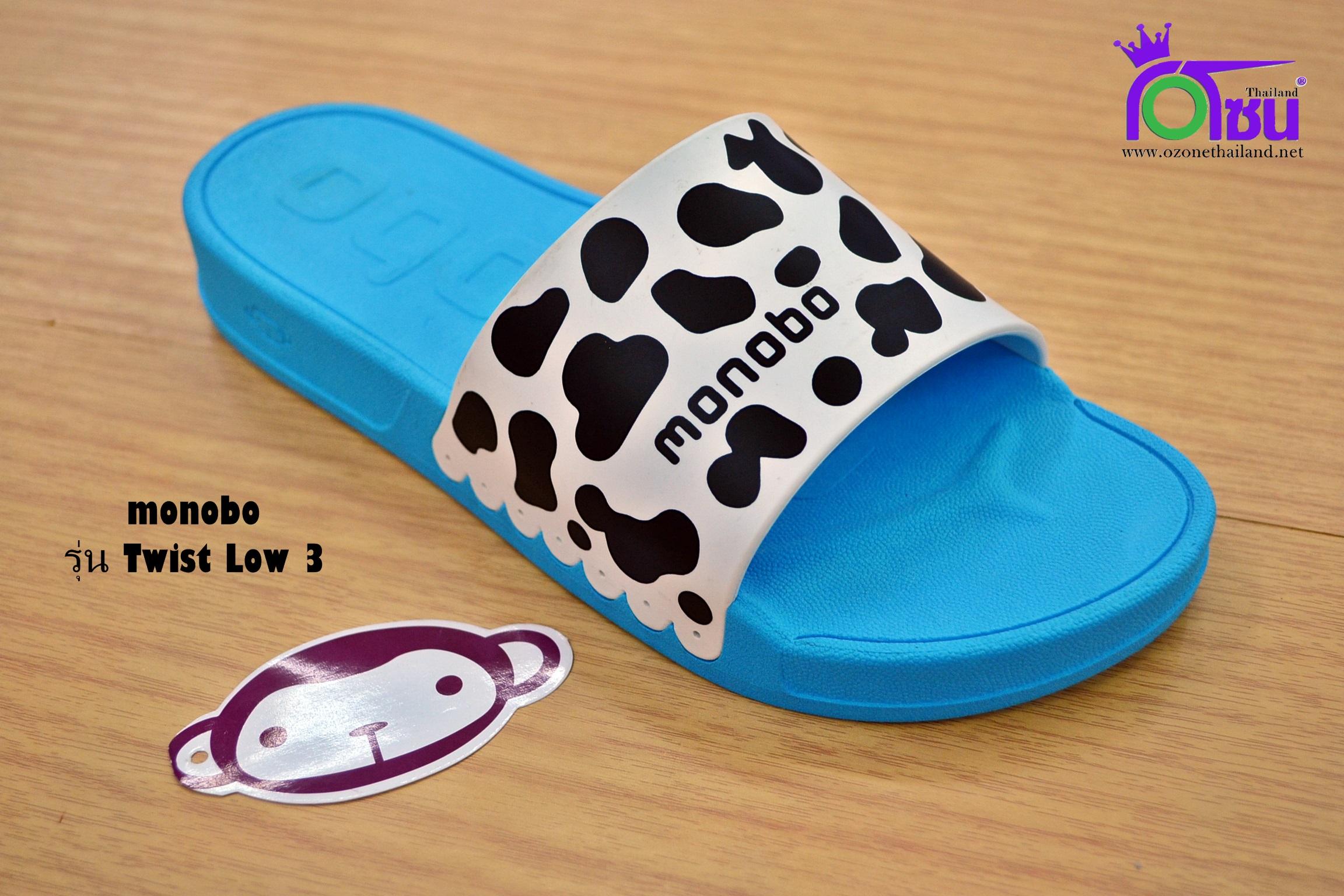 รองเท้าแตะ Monobo Jello โมโนโบ้ รุ่น Twist Low 2 สวม สีฟ้า เบอร์ 5-8