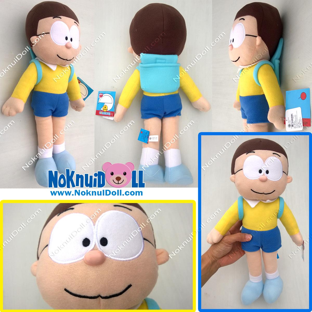 เพื่อนโดเรมอน ตุ๊กตา โนบิตะ ผ้าทีเอฟ (ไม่มีขน) M-14