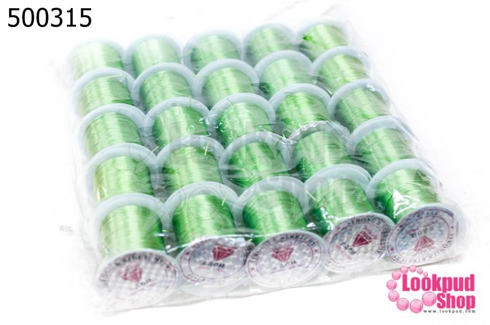 เอ็นยืด สีเขียวตอง ม้วนเล็ก (25ม้วน)