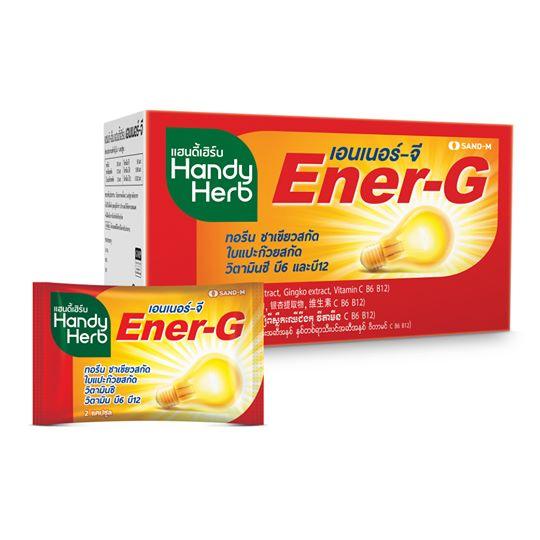 Handy Herb Ener-G แฮนดี้เฮิร์บ เอนเนอร์-จี ขนาด 1 กล่อง บรรจุ 48 ซอง