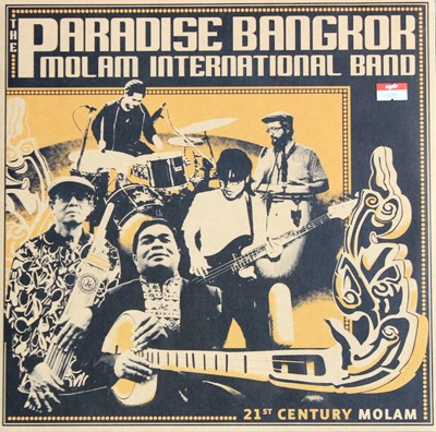 Paradise Bangkok - 21 st Century Molam 1Lp N.