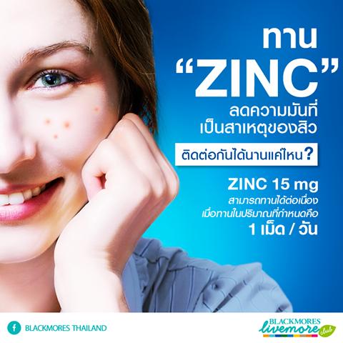 blackmores bio zinc quote