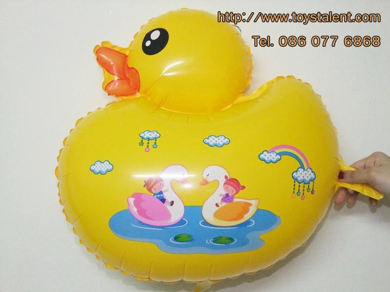 ลูกโป่งฟลอย์ เป็ดสีเหลือง - Duck Foil Balloon / Item No. TL-B018