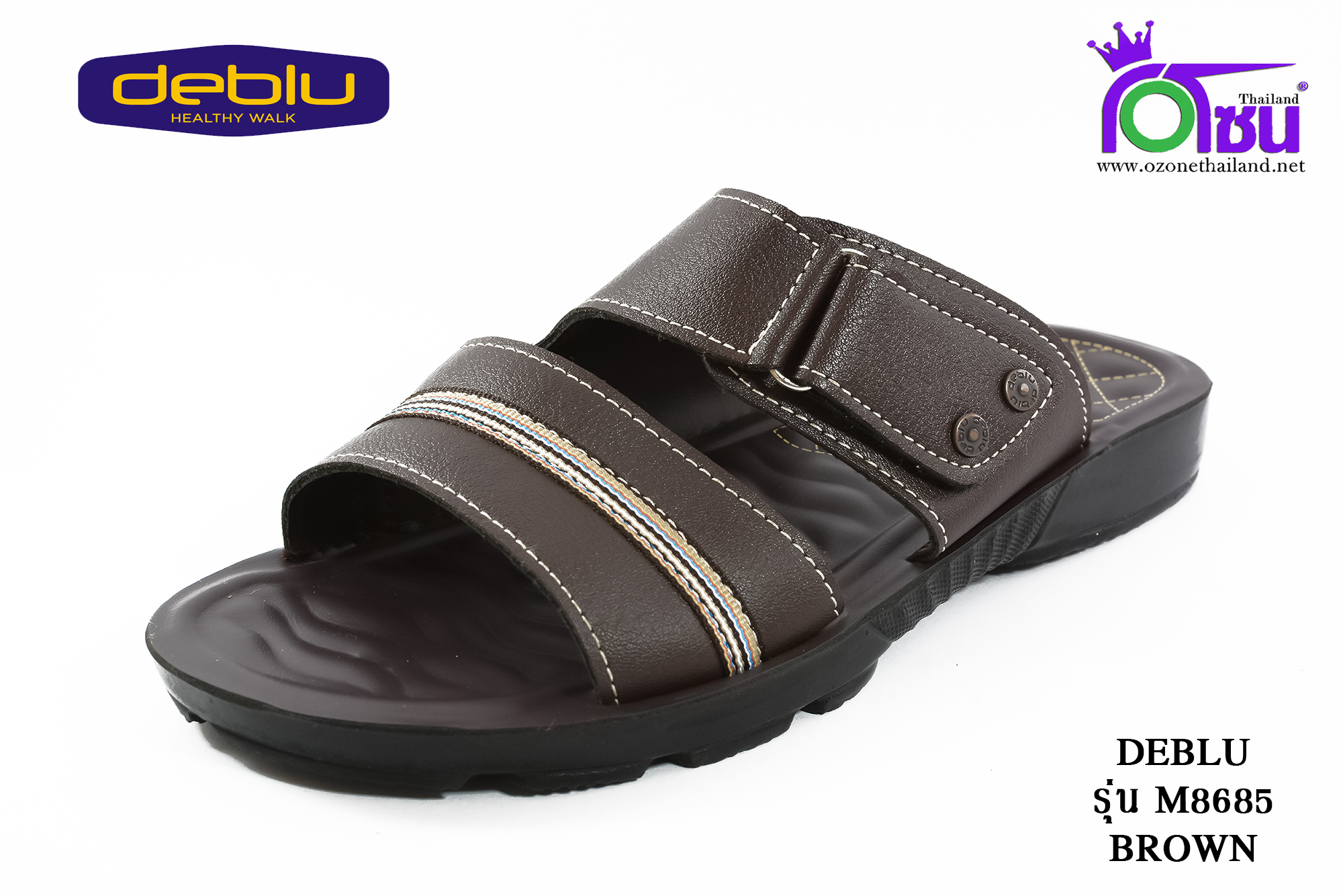 รองเท้าเพื่อสุขภาพ DEBLU เดอบลู รุ่น M8685 สีน้ำตาล เบอร์ 39-44