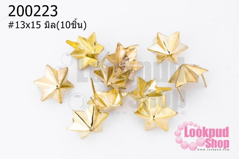 เป็กติดเสื้อ ดาว6แฉก สีทอง 13X15 มิล(10ชิ้น)