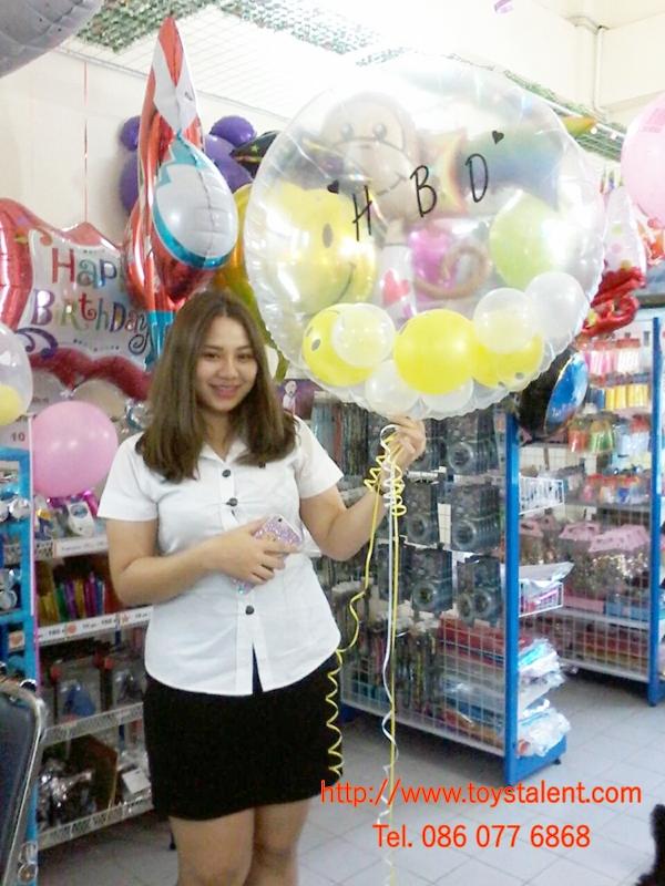 """ลูกโป่งพลาสติกใส ทรงกลมแบน ไซส์ 36 นิ้ว - Clear PVC Balloons 36""""/ Item No. TL-G047 (ไม่รวมลูกโป่งด้านใน)"""