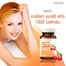 Vistra Acerola Cherry 1000 mg. ราคาพิเศษ 100 tabs. (ขวดใหญ่) วิสทร้า อะเซโรล่า เชอร์รี่ 1000 มก. 100 เม็ด วิตามินซีธรรมชาติ เหมาะสำหรับผู้ที่ต้องการดูแลผิวพรรณและเพิ่มภูมิคุ้มกันของร่ายกาย ไม่เป็นหวัดง่าย