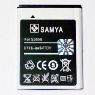 แบตเตอรี่ ซัมซุง S3850