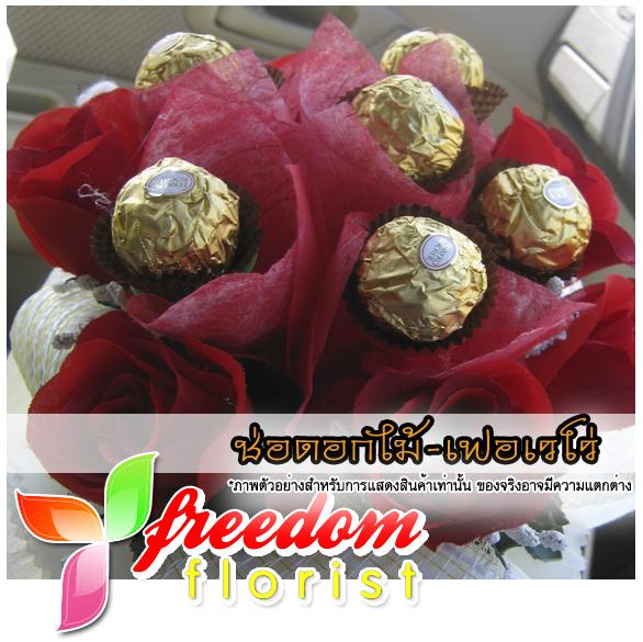 ช่อดอกไม้-เฟอเรโร่ Flower with Ferrero