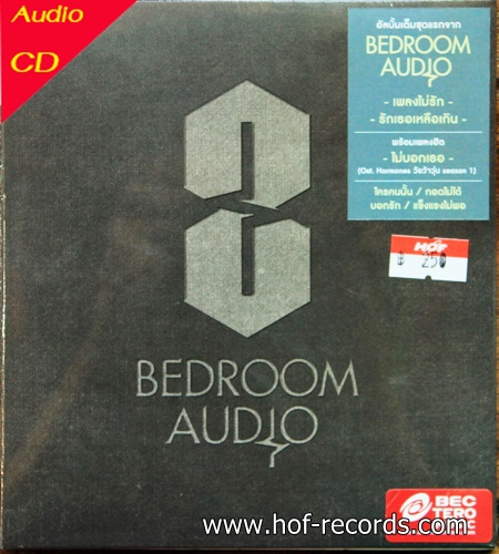 CD Bedroom Audio
