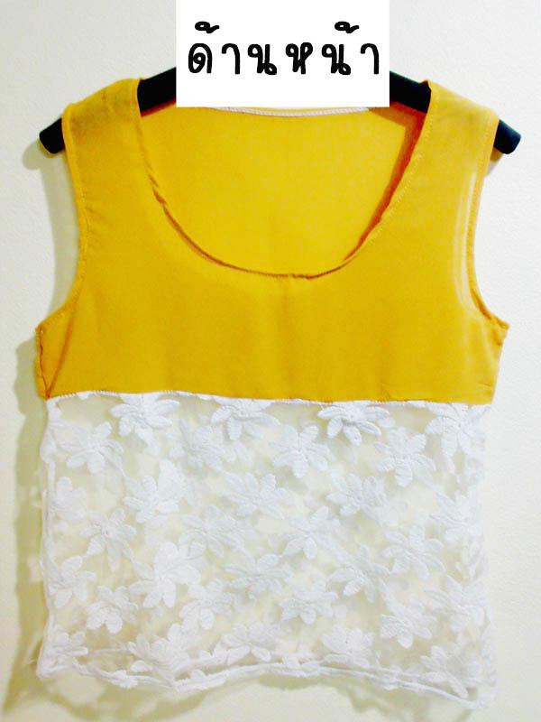 (หมดจ้า) เสื้อซีฟองแขนกุด สีเหลือง ครึ่งตัวล่างตัดแต่งด้วยผ้าลูกไม้แบบซีทรูเก๋ๆค่ะ