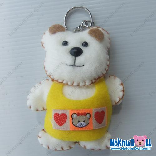 พวงกุญแจตุ๊กตา แฮนด์เมค หมีเอี๊ยม 4สี 2.5