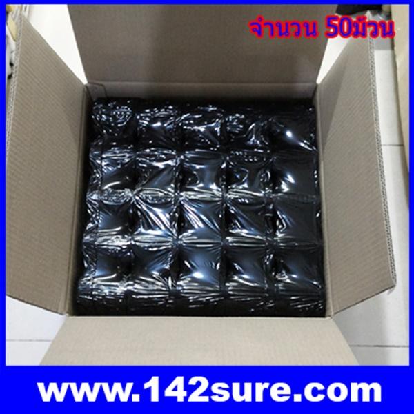 PTH019 50 ม้วน กระดาษความร้อน กระดาษพิมพ์ใบเสร็จ กระดาษเทอร์มอล Thermal Papar กระดาษใบเสร็จ ขนาด3″ 80 mm. เส้นผ่านศูนย์กลาง80 มม. (เกรดAจากจีน)