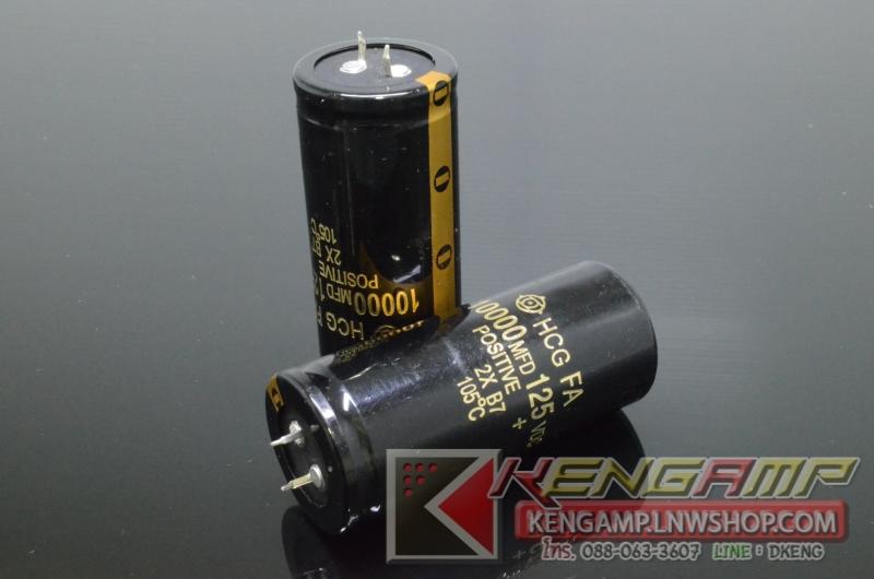 10,000uF/125V HCG HITACHI