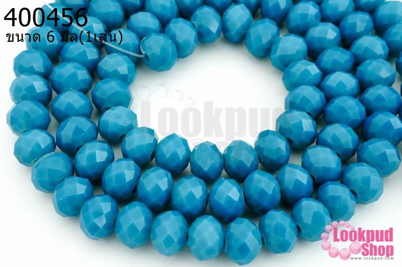 คริสตัลจีน ทรงซาลาเปา สีฟ้าเข้มขุ่น 6มิล(1เส้น)